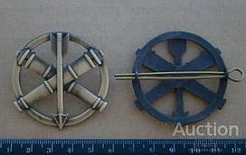 Беретний знак Війська ПВО и СВ ЗСУ та зенітні ракетні війська ПС ЗСУ беретный Украина