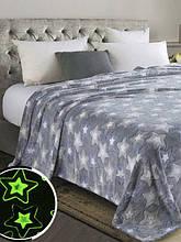 Плед світиться в темряві NEON / Покривало на ліжко 200х220
