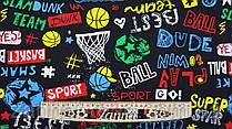 """Ткань футер двунитка с небольшим начесом цвет черный """"Basketball"""""""