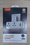 Качественный Сетевой удлинитель  Ldnio SC2311  2 USB + 1 Type-C, Быстрая зарядка с ночником, фото 4