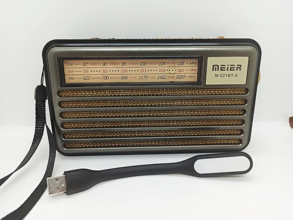 Якісне Радіо на сонячній батареї Meier M-521BT-S