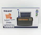 Якісне Радіо на сонячній батареї Meier M-521BT-S, фото 4