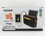 Якісне Радіо на сонячній батареї Meier M-521BT-S, фото 5