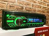 Автомагнитола с флешкой со съемной панелью - USB \ AUX \ micro SD \ FM, фото 4