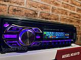 Автомагнитола с флешкой со съемной панелью - USB \ AUX \ micro SD \ FM, фото 5
