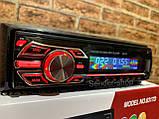 Автомагнитола с флешкой со съемной панелью - USB \ AUX \ micro SD \ FM, фото 3