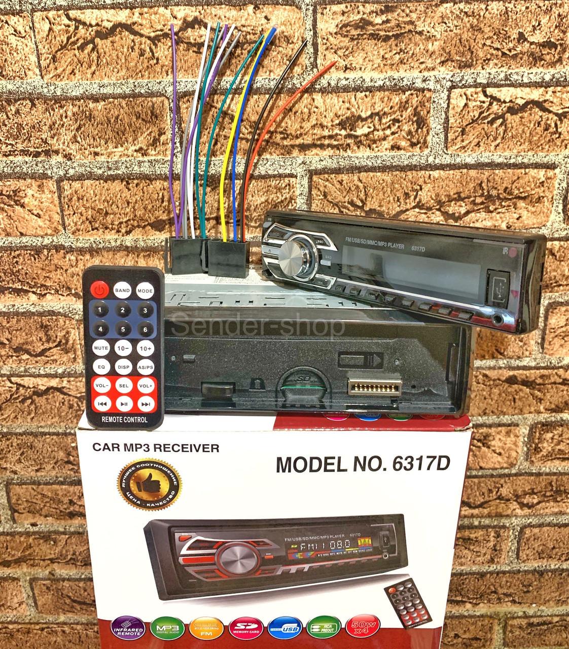 Автомагнитола с флешкой со съемной панелью - USB \ AUX \ micro SD \ FM