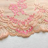 Стрейчевое (еластичне) мереживо рожево-бежева, шириною 19 див., фото 4