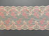Стрейчевое (еластичне) мереживо рожево-бежева, шириною 19 див., фото 8