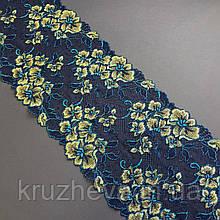 Стрейчевое (еластичне) мереживо в синіх і жовтих тонах шириною 16,5 див.