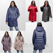 Жіноча зимова подовжена куртка Марсель