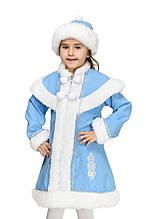 Дитячий карнавальний маскарадний костюм Снігуронька зростання:1106-134 см