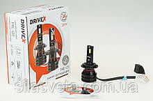 """Светодиодные лампы """"DriveX""""  (H7)(ME-01)(12V)(5000K)"""