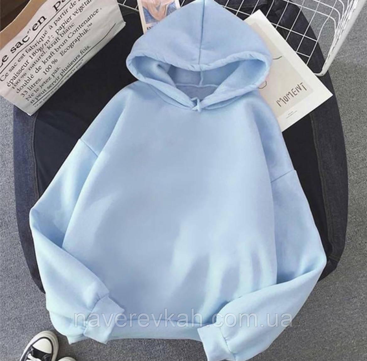Зимний теплый худи осенний на флисе трехнитка белый голубой черный бежевый  42-44 46-48 женский хит
