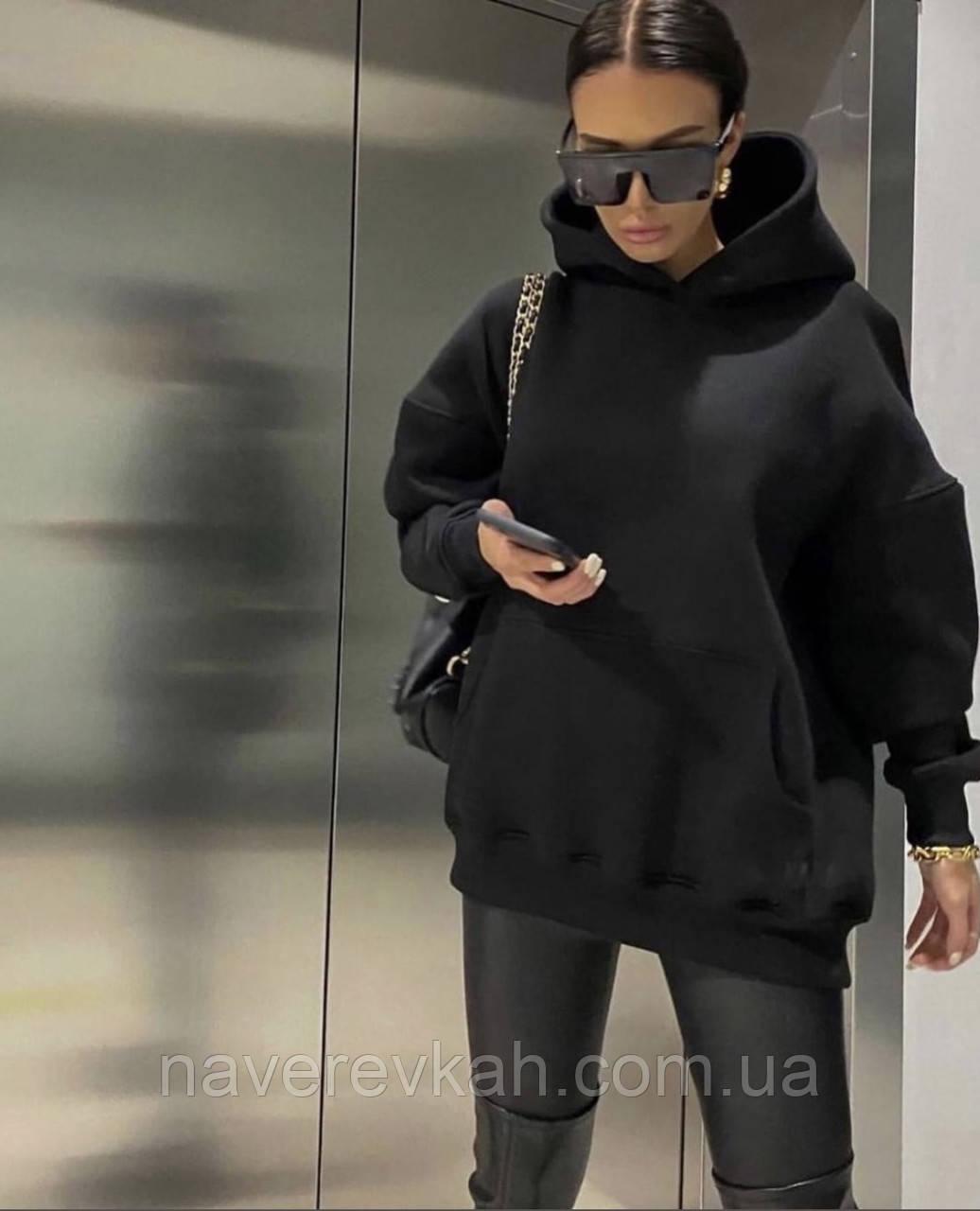 Женское зимнее худи удлиненное трехнитка с начесом теплое 42-46 48-52 оверсайз графит беж серый черный