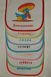 Нагрудники Неделька на завязках , фото 2