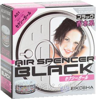 Освежитель воздуха Eikosha SEXY GIRL