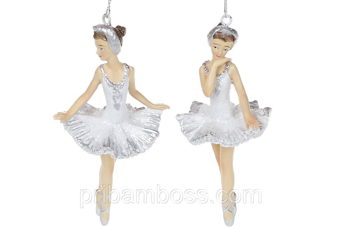Декоративная статуэтка-подвеска Балерина 2 шт.
