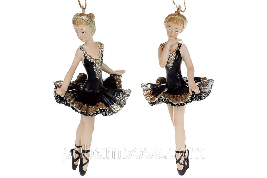 Декоративная подвесная фигурка Балерина 11см, 2 дизайна, цвет - чёрный с шампанью