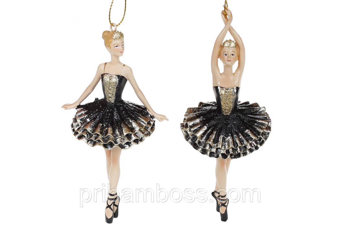Підвісна декоративна фігурка Балерина, 14.5 см, 2шт, колір - чорний з золотом