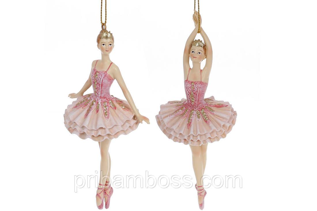 Декоративная подвесная фигурка Балерина, 14.5см, 2 вида, цвет - розовый