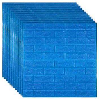 Декоративная 3Д-панель стеновая синий кирпич 700x770x7мм (самоклеющаяся 3d панель для стен)