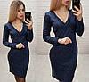 Стильне жіноче теплу сукню з довгим рукавом