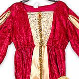 Карнавальний костюм Принцеса Середньовічна S/M/L 87457, фото 3