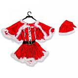 """Карнавальний костюм """"Снігуронька"""" 083724-CAPE, фото 2"""