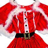 """Карнавальний костюм """"Снігуронька"""" 083724-CAPE, фото 3"""
