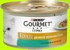 Влажный корм для кошек Purina Gourmet Gold (Гурмэ Голд) Двойное удовольствие с кроликом и печенью 85 г 381081, фото 2