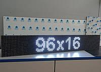 Біжучий рядок Р10 96х16 Білий IP65 Wi-Fi (готовий виріб) DIP
