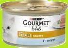 Влажный корм для кошек Purina Gourmet Gold Паштет с тунцом 85 г  381029