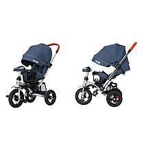 Дитячий триколісний велосипед-коляска TILLY TRAVEL T-387 синій (аналог CROSSER T-350 )
