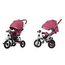 Дитячий триколісний велосипед-коляска TILLY TRAVEL T-387 фіолетовий (аналог CROSSER T-350 )
