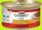 Корм влажный для кошек Purina Gourmet Gold Соус Де-Люкс с говядиной 85 г 705134, фото 2