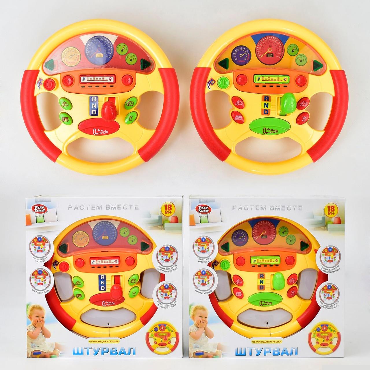 """Руль музыкальный 2295 """"Play Smart"""", обучающий, световой эффект"""