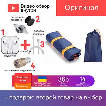 Сумка-підстилка | сумка трансформер килимок | сумка підсідельна синя LazyBones 2в1