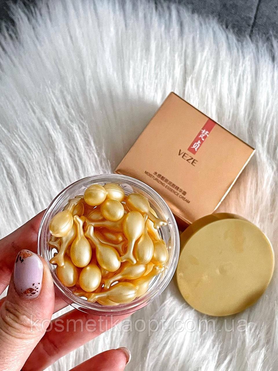 Эмульсия для лица в капсулах омолаживающая VEZE Essense cream  Collagen