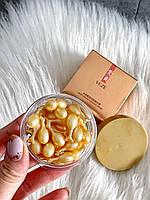 Емульсія для обличчя в капсулах омолоджуюча VEZE Essense cream Collagen