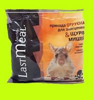 ЛастМил приманка отравленая с мумификатором для уничтожения крыс и мышей 200