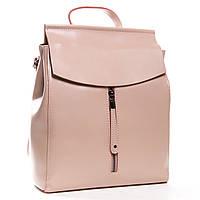 Женский рюкзак кожаный розового цвета А. Rai городской рюкзак для учебы, работы из натуральной кожи