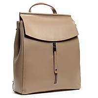 Женский рюкзак кожаный бежевого цвета А. Rai городской рюкзак для учебы, работы из натуральной кожи