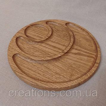 Менажниця дерев'яна дошка для подачі страв 30 см. кругла на 3 секції і дошка для піци в одному з дуба