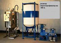 Реактор БДР-300