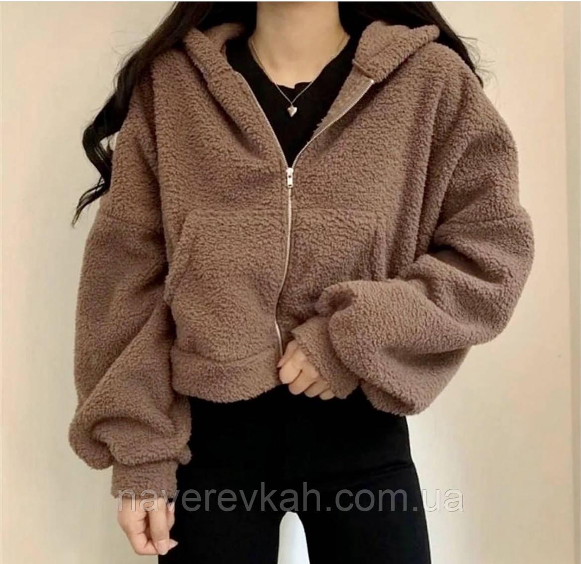 Женское зимнее худи на меху супер теплое 42-46 оверсайз молочное мокко тедди с капюшоном кофта на молнии хит