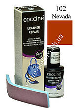 Коректор для гладкої шкіри Невада 102 Coccine 10 мл