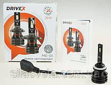 """Светодиодные лампы """"DriveX""""  (H27)(ME-01)(12V)(5000K)"""