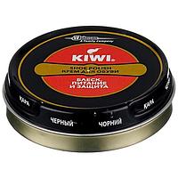 КРЕМ для взуття KIWI Shoe Polish чорний.