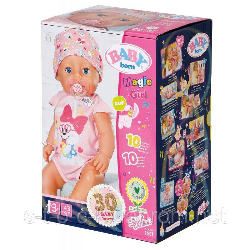 """Інтерактивна лялька BABY BORN """"Чарівна Дівчинка""""  Soft Touch  43cm, 827956  ZAPF"""